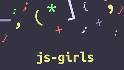 JS Girls London